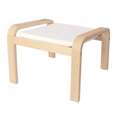Product partial stool white